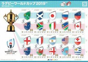 JAPAN-RUGBY-WORLD-CUP-2019-Limited-SOLD-OUT-MNH-gold-silver-sheet