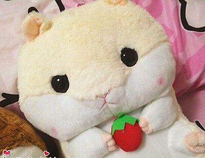 Amo Amuse Hamster  Backpack School Bag Lolita Cute Plush Toy Girl Women Cute New