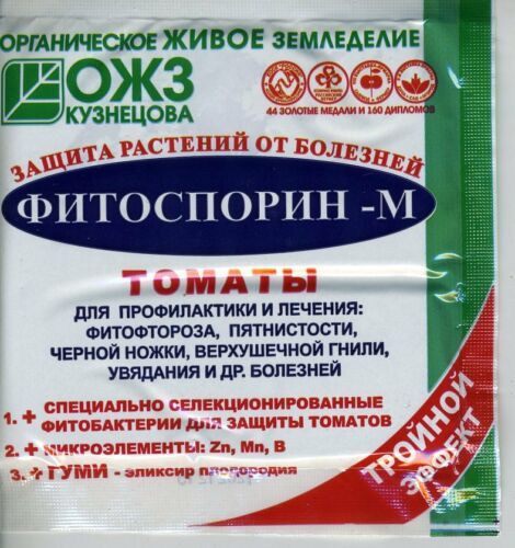 Fitosporin M TOMATOES fungicide based on natural bacterial culture 10g