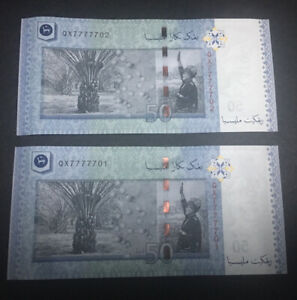 Rm50 shamsiah Special Fancy Number Almost Solid 7777701  702 2pcs Running UNC