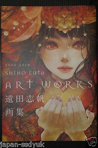 JAPAN Shiho Enta Art Works (Art book)