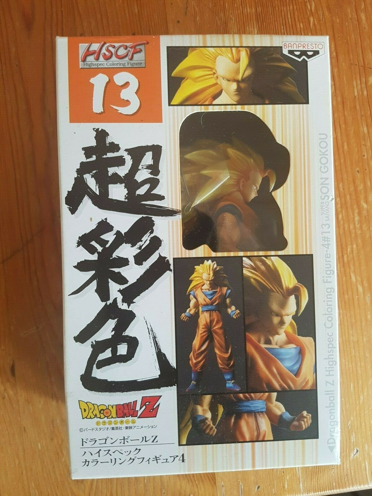 Dragon Ball Z , SON GOKOU ,Super Sayan 3,dbz hscf-4 13, action figure Highspec f