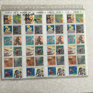 France-1993-the-pleasure-of-writing-sheet-of-4-strips-of-12-stamps-2836-a-2847