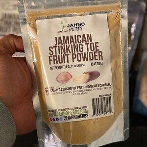 Jamaican Stinking Toe Fruit Powder