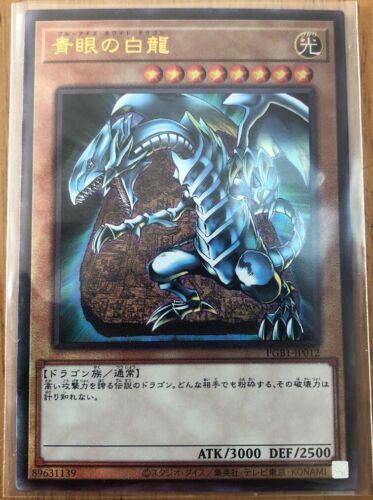 Yu-Gi-Oh Blue-Eyes White Dragon PGB1-JP012 Ultimate Rare GOD BOX Japanese