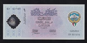 KUWAIT-1-DINAR-2001-UNC-POLYMER-WITH-FOLDER-COMMEMORATIVE-NOTE