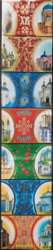 *Ostereier Schrumpffolie für 7 Eier *Die schönsten Kirchen und Kloster Osterdeko