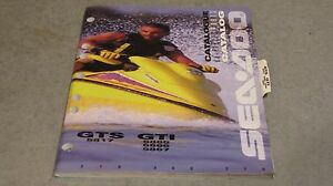 Details about 1996 SEA DOO GTS 5817 GTI 5865 5866 5867 PARTS CATALOG 219  300 210