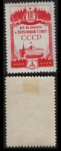 Russia-USSR-1950-SC-1443-1444-mint-f9291