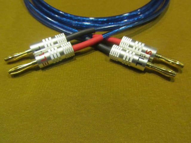 Samurai  14 AWG Wire Speaker Cable 2 Banana Plugs to 2 Pin Banana 4 Ft.