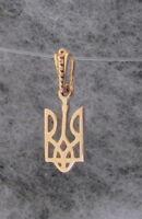 14k Rose Gold Tryzub Pendant, Ukrainian Trident, Bale Design