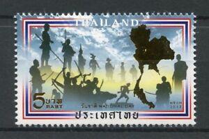 Thailande-2017-neuf-sans-charniere-journee-nationale-1-V-Set-histoire-militaire-timbres