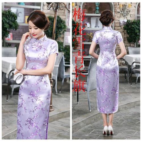 Chinese Women Lady Girl Long Dragon/&Phoenix Cheongsam Evening Dress//Qipao S-6XL