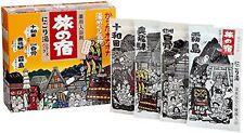 TABI NO YADO Milky Nigori-Yu Bath Salts Salt Powder Japanese Onsen 13 p KRACIE