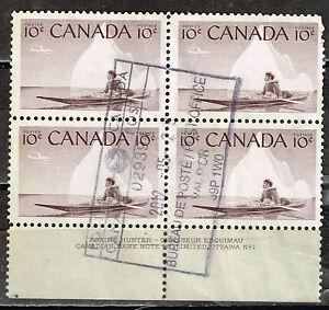 Canada Polar Native American Eskimo Hunter stamps block 1967