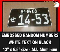 Random Numbers -white On Black Plate- Japanese License Plate Aluminum Tag Jdm