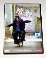 "Jia Zhang-Ke ""Platform"" Yang Li-Na China 2000 Drama DVD"