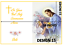 Personalised-First-Holy-Communion-Cake-Topper thumbnail 31