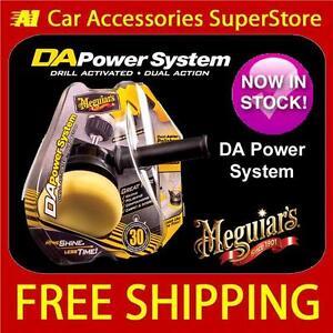 Details about Meguiars DA Power System Brand New Dual Action Polisher  G220v2 Alternative