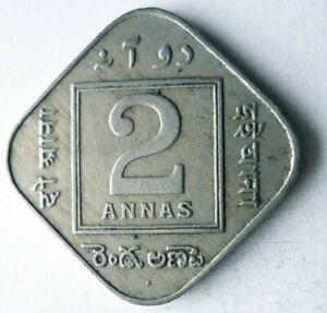 1936 INDIA 2 ANNAS - High Quality - AU Excellent Vintage Coin - Lot #A17