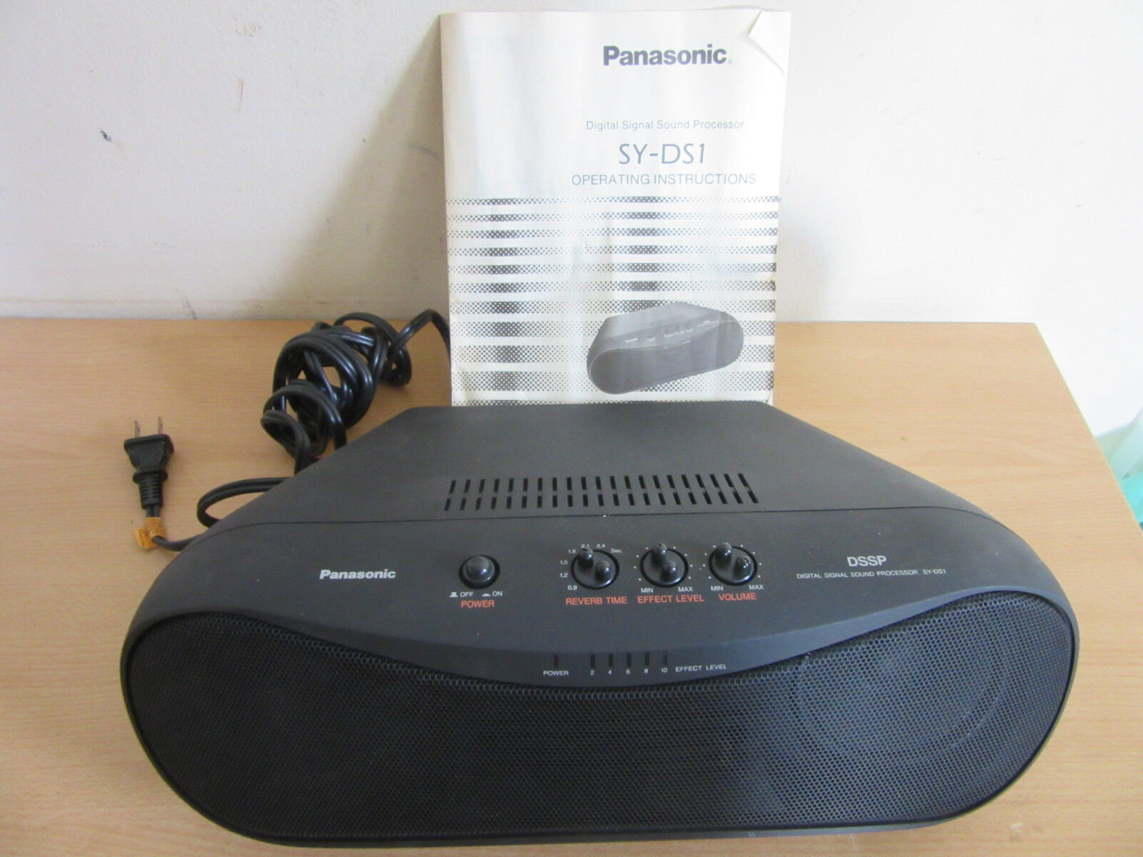 Panasonic DSSP Digital Signal Sound Processor SY-DS1 CLEAN w  manual