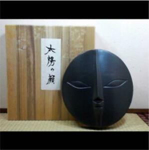 TARO-OKAMOTO-FACE-OF-THE-SUN-DECOR-ART-COLLECTIBLE-F-S-WORLD-EXPO-70-JAPAN-F-S
