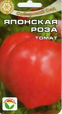 "Siberian Garden Tomato /""Grandee/"""