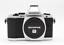 Camera-only-OMD-E-M5-Mark-I miniatuur 1