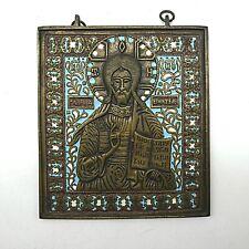 Alte Ikone Reisealtar Altar Heiligenbild Wandikone Relief Bronze Emaille 14 x 12