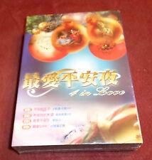 Tomorrowland The Book Of Wisdom 2012 Album