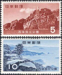 GIAPPONE-1956-Parco-Nazionale-di-Saikai-Faro-ALBERO-coast-Island-2v-Set-n29345