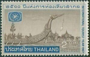Thailand-1967-SG582-2b-International-Tourist-Year-MNH