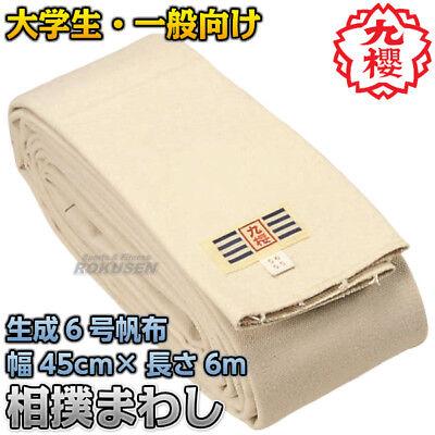 KUSAKURA Japan SUMO Wrestling Mawashi loincloth Uniform Navy SB645 45cm x 4.5m