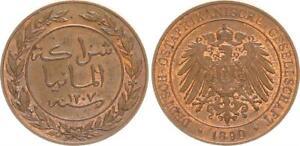 Deutsch-Ostafrika, 1 Pesa 1890 , Doa (2) Recién Acuñado, Kupferpatina 46626