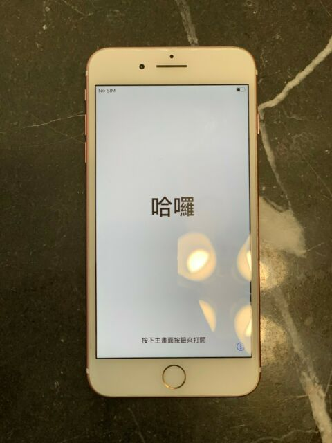 Apple iPhone 7 Plus - 128GB - Rose Gold (Sprint) A1661 (CDMA  GSM) A+ Condition