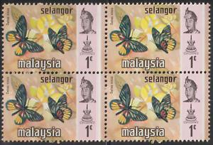 MALAYSIA 1971 SELANGOR BUTTERFLIES 1c B/4 MNH