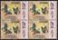 thumbnail 1 - MALAYSIA 1971 SELANGOR BUTTERFLIES 1c B/4 MNH