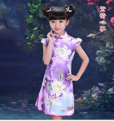 purple cotton Chinese kid child girls/' dress cheongsam  Sz 2 4 6 8 10 12
