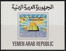 Yemen 1979 ** Bl.195 Weltkarte Global Map World Buch Book Wissenschaften Sience