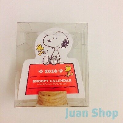 Peanuts Gang Snoopy 2015 Halloween Spooky Plush Key Chain Snoopy Town Limited