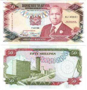 UNC-Kenya-50-Shillings-1992-P-26b