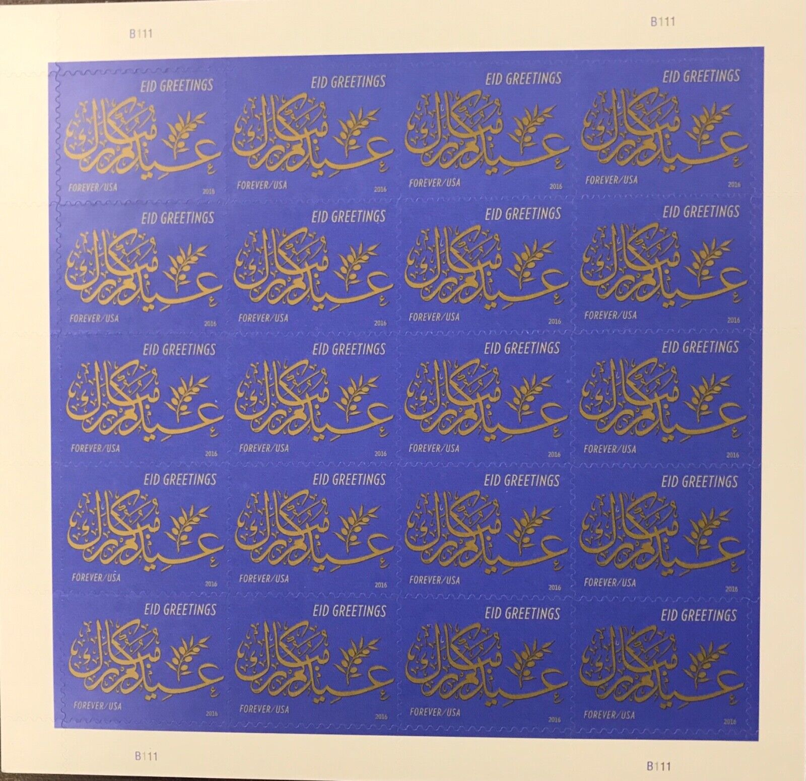 5092   Eid Greetings    MNH Forever sheet of 20      FV $11.00    Issued 2016
