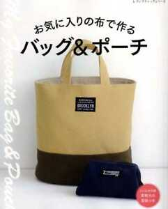 My-Favorite-Bags-and-Pouches-Japanese-Craft-Book