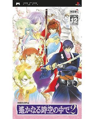 Used PSP Harukanaru Toki no Naka de 2  Japan Import ((Free shipping))