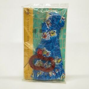 Vintage-Lanakila-Crafts-Clothes-for-12-034-Waikiki-Girl-Doll-Sealed-Package-Hawaii