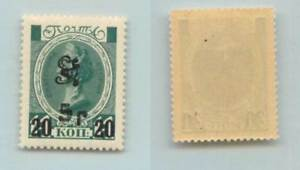 Armenia 🇦🇲 1920 SC 197 mint handstamped type F or G black . f7369