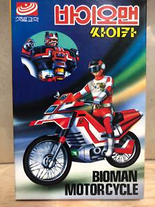 Very Rare Bioman Motor Cycle Robot Korean Old Vintage Kit Model