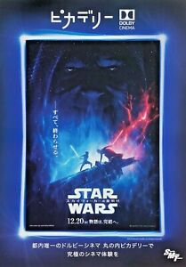 Star Wars Rise Of Skywalker Frozen 2 Dolby Mini Poster Japan Chirashi B5 Ebay