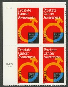 #3315 33c Próstata Cancer Conciencia, Placa Bloque [V1121 Ul ] Cualquier 5=