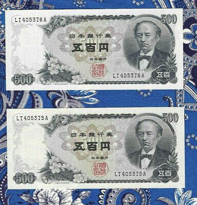Japan 500 Yen P-95b 1969 UNC
